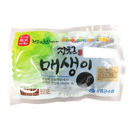 Fresh Seaweed Fulvescens 7.05oz(200g)
