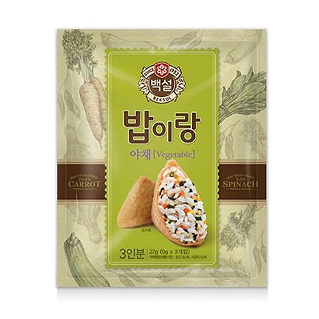 Furikake Rice Seasoning Vegetable Flavor 0.95oz(27g)