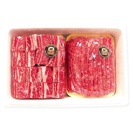 Certified Angus Beef Gift Set - Cut Short Ribs (Stew) 5LBS + Sliced Short Ribs (LA Style) 4LBS