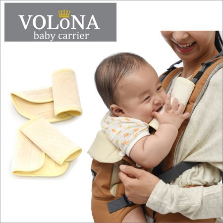 Volona S Baby Carrier Camel + Free Teething Pad
