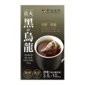 Baked Black Oolong Tea 0.12oz(3.5g) 10 Bags