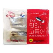 Frozen Salted Mackerel Fillet 375g(13oz)