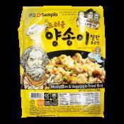 Mushroom & Vegetable Fried Rice 8.8oz(250g)