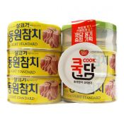 Light Standard Tuna with Container 5.29oz(150g) 5 Cans
