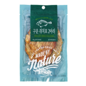Roasted Dried Filefish Fillet 2 Pcs 1.41oz(40g)