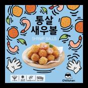 Shrimp Balls 1.1lb(500g)