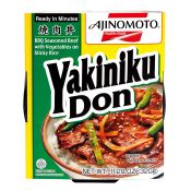Yakiniku Don 11.29oz(320g)