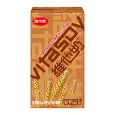 Malt Soy Drink 8.45 fl.oz(250ml) X 6 Pcs