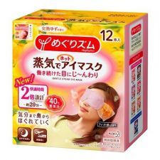 Hot Steam Eye Mask Citrus 12 Sheets