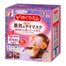 Hot Steam Eye Mask Lavender 12 Sheets