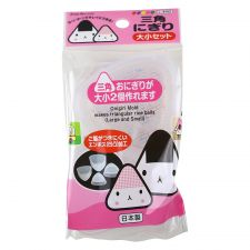 Onigiri Rice Balls Mold 2 Pcs Set