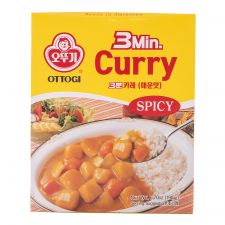 3 Minutes Curry Hot Flavor 6.7oz(190g)
