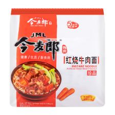 Instant Noodle Stew Beef Flavour 3.88oz(110g) 5 Packs