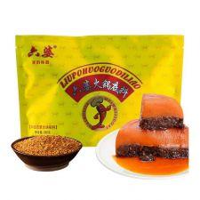 Hot Pot Spicy Soup Base (Yellow) 20.46oz(580g)