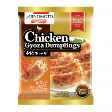 Chicken Gyoza Dumplings Family Pack 1.54lb(700g)