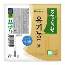 Organic Tofu - Firm