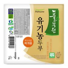 Organic Tofu - Soft