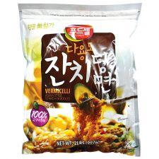 Vermicelli Rice Noodle 2lb(907g)