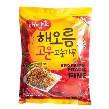 Red Pepper Powder Fine 4lb(1.82kg)
