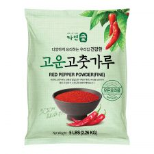 Red Pepper Powder (Fine) 5lb(2.26kg)