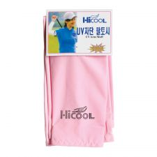 UV Protection Cooling Arm Sleeves Pink 15in(38cm)