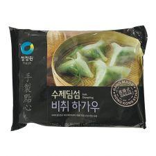 Jade Dumpling 7.61oz(216g)