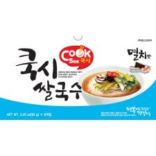 Rice Noodle with Non-spicy Seafood Flavored Soup 3.25oz(92g) 6 Packs