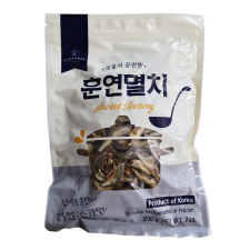 Smoked Dried Anchovy 7oz(200g)