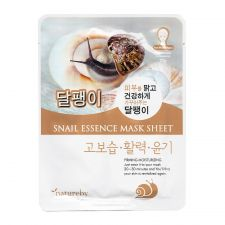 Snail Essense Mask Sheet 0.81oz(23g)