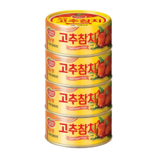 Tuna with Hot Pepper Sauce 5.29oz(150g) 4 Cans