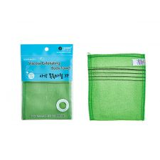 Viscose Exfoliating Body Towel Square 3 Pcs