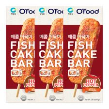Fish Cake Bar Hot Pepper 2.8oz(80g) 3 Packs