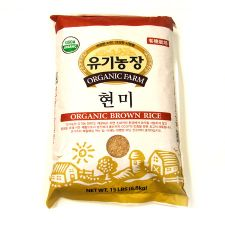 Organic Brown Rice-15LBS
