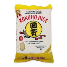 Rice Yellow 15lb(6.8kg)
