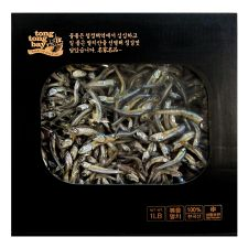 Dried Anchovy (Medium) 1lb(454g)