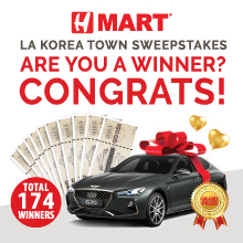 H Mart LA Korea Town Sweepstakes Event- Congratulations to All the Winners