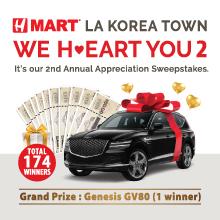 H Mart LA Korea Town - We Heart You 2