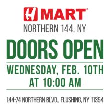 H Mart Northern 144- Doors Open!