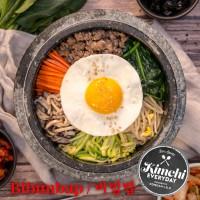 Bibimbap / 비빔밥