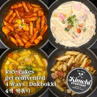 Dukbokki in 4ways / 4색떡볶이