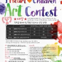 IL Art Contest