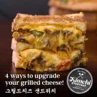 4Ways to upgrade your grilled cheese / 그릴드치즈샌드위치