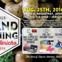 [Grand opening] Hmart Jericho, NY