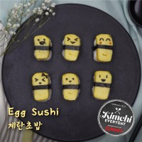 Egg Sushi / 계란초밥