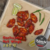 Gochujang Hot Wings / 고추장핫윙