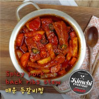 Spicy Pork Back Ribs Stew / 매운등갈비찜