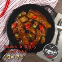 Sweet & Spicy Fried Ribs / 등갈비강정