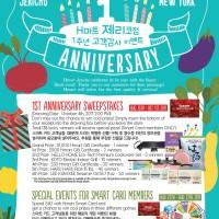 [NY-Jerico]1st Anniversary Customer Appreciation Event