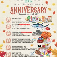 [Falls Church, VA] 20th Anniversary Celebration