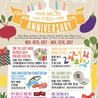 [Burke, MD] 1st Anniversary Event